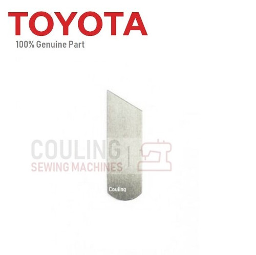 Toyota Overlock Blade Knife LOWER 8mm - SL3335, SL3487, SL1T-X