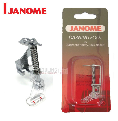 JANOME FREE MOTION DARNING FOOT P - 200349000 - CATEGORY B
