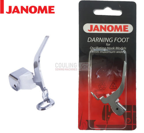 JANOME DARNING FREE MOTION EMBROIDERY FOOT- 200127000 - CATEGORY A