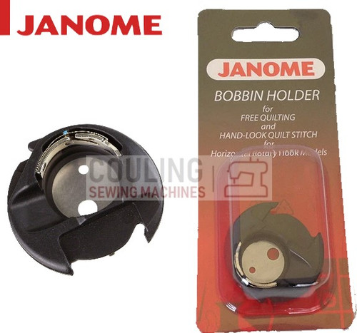 Janome Free Motion Quilting Bobbin Case - Blue Dot - 202006008