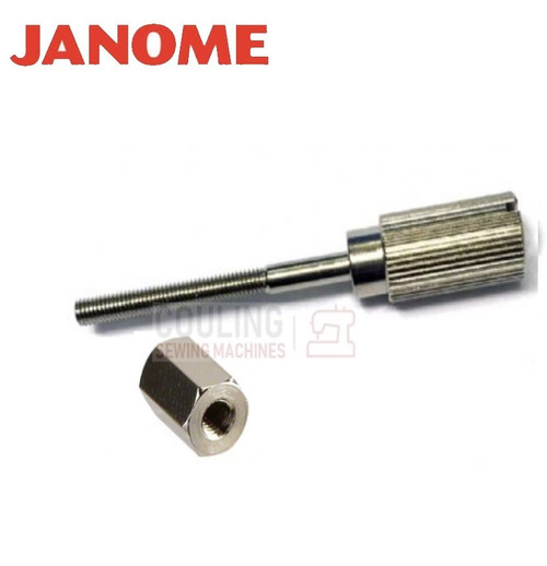 Janome Hoop / Frame Tension Screw and Nut Set - Fits 15000, 12000, 9900, 500E, 400E