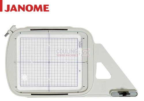 Janome Embroidery Hoop Large RE20A - 170x200mm MC9900 MC8950 861803509