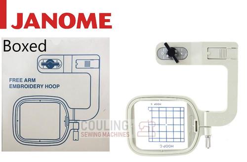 Janome Embroidery Hoop Small Free Arm C - 50x50mm MC10001 MC1000 MC9700 MC9500 MC300E MC350E 850803000