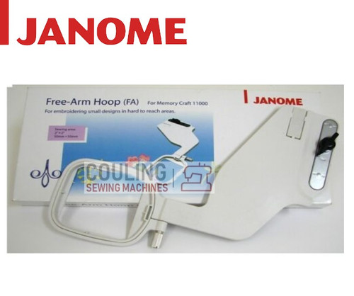 Janome Embroidery Hoop Free Arm FA- 50x50mm MC11000 MC11000SE 860402006