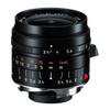 Leica Super-Elmar-M 21mm F3.4 ASPH (11145)