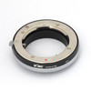 Kiwi Contax G Lens to Sony E Lens Adapter