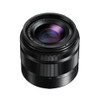 (Open Box) Panasonic 35-100mm F4-5.6 Lumix G Vario Lens