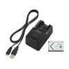 Sony ACC-TRBX Accessory Kit
