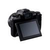 Canon EOS M5 15-45mm Kit