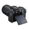 Nikon D7500 18-140mm F3.5-5.6G ED VR Kit (Open Box)
