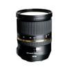 Tamron 24-70mm F2.8 Di VC SP USD Nikon