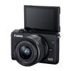 Canon EOS M200 15-45mm Kit (Black)