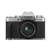 Fujifilm X-T200 XC 15-45mm F3.5-5.6 Kit (Silver)