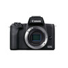 Pre-Order Deposit for Canon EOS M50 II with 15-45mm IS STM Black