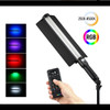 Godox RGB LED Light Stick LC500R