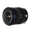 Laowa 15mm F4.5 Zero-D Shift Sony FE