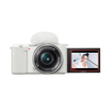 Sony ZV-E10 16-50mm White and 55-210mm Lens Kit