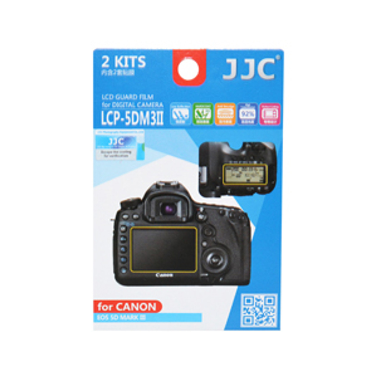 JJC LCD Film Screen Protector for Canon EOS 5D Mark III