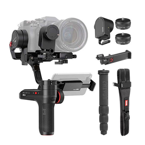 Zhiyun Weebill Lab Creator Package