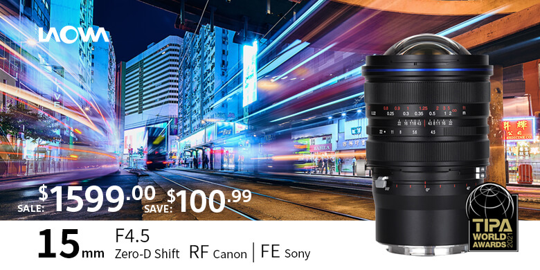 20210712-laowa-15mm-f4.5-shift-780x390.jpg