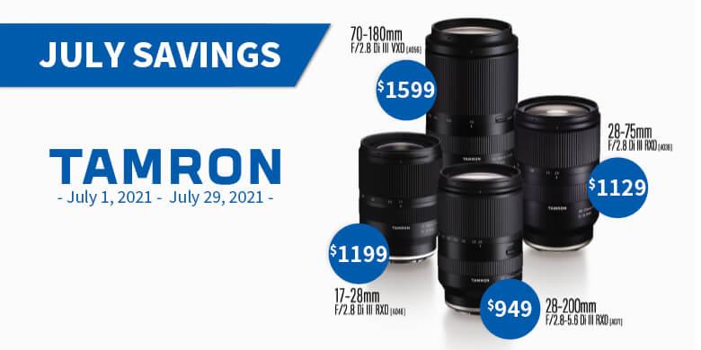 20210712-tamron-780x390.jpg