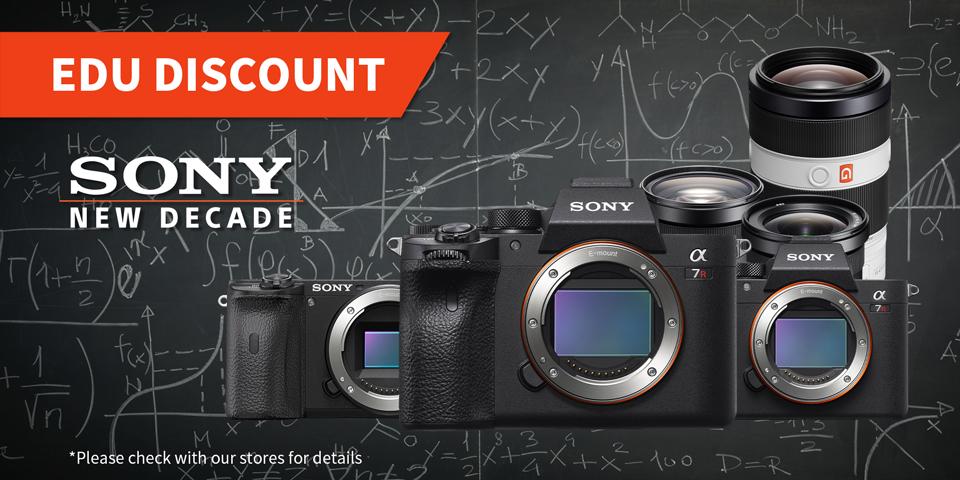 Sony EDU
