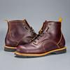 The OxBlood Boot Collection - Mini-Lug