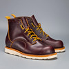 The OxBlood Boot - Christy Natural
