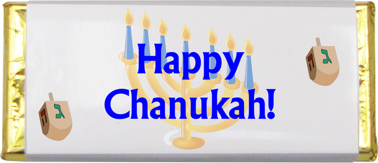 Chanukah Chocolate Bar-1.5 oz.