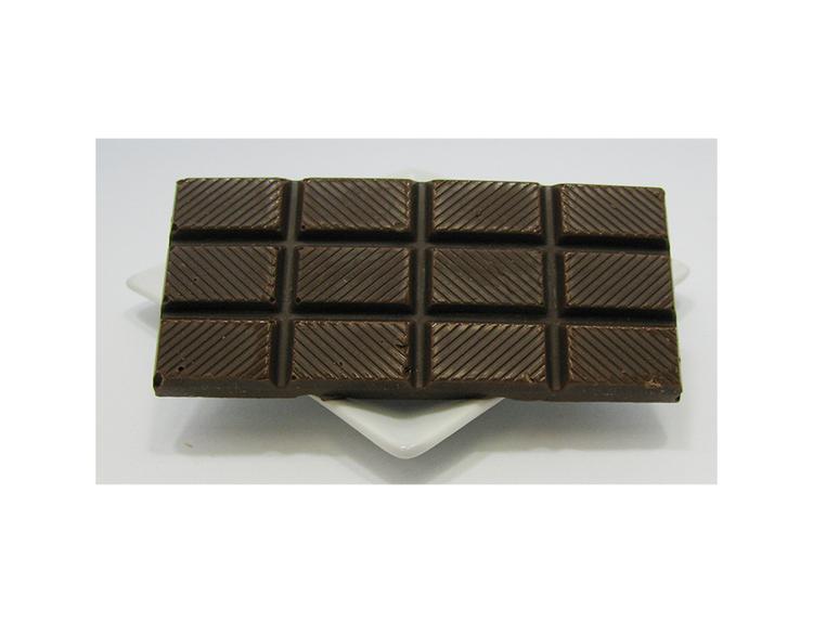 Milkless Chocolate Bar