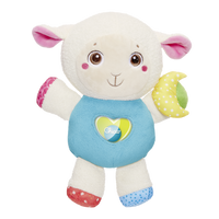 First Love: Lilly Sheep Nite Lite