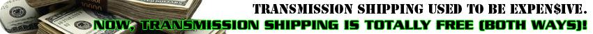 transmissionshipping2.jpg