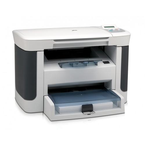 HP LaserJet M1120N Network Multifunction Printer (4 ppm in color)- CC459A