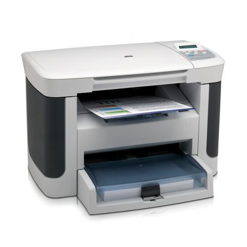 HP LaserJet M1120 Multifunction Printer (4 ppm in color) - CB537A