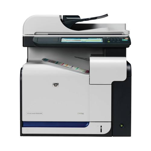 HP Color LaserJet CM3530FS Multifunction Printer (31 ppm) - CC520A