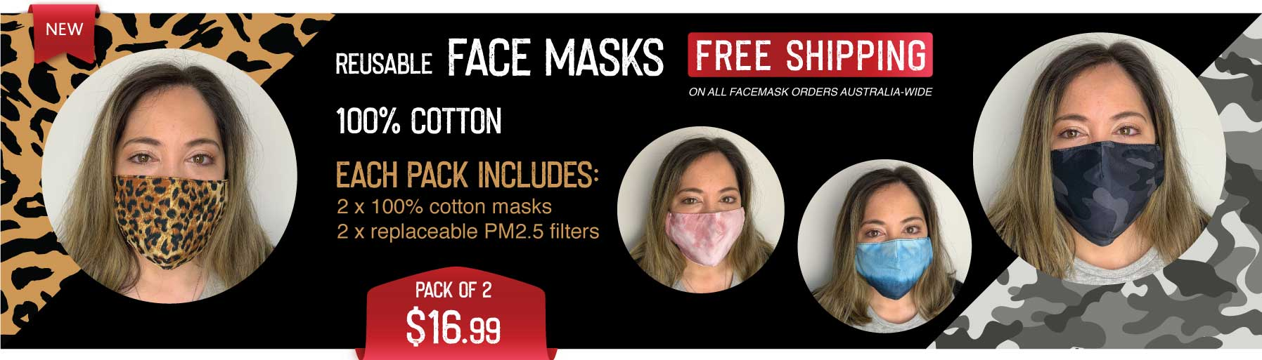 face-masks-permanent-banner.jpg