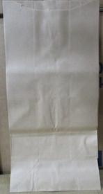 Ralston-02482222 BAG PAPER KRAFT BROWN 10lb 6-1/4 x 4 x 13-3/8 CA/1000