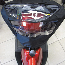 Drive 6155 Scooter Tiller Cover