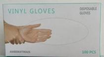 Disposable Vinyl Gloves, Non-Sterile, Medium, 100/Box, 5 Box/Case, Case