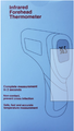 Hongxiangwen Y20-EM312 TOUCH-FREE, NO-CONTACT INFRARED FOREHEAD THERMOMETER, Each