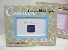 Twin Birth Date Frame Set
