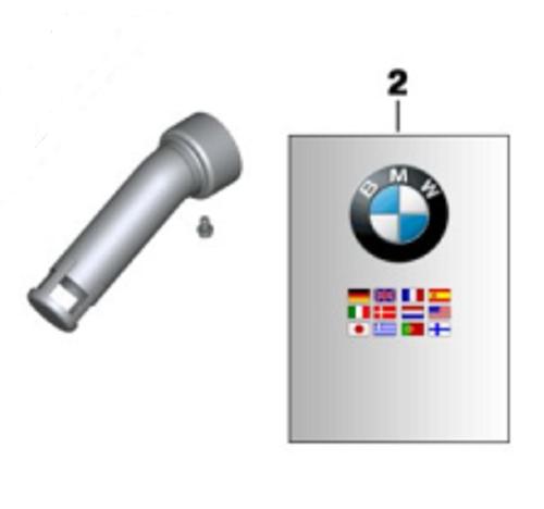 BMW G 450 X Inserto silenciador [DB Killer]
