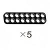 Plate (SPD-2b8(K)) 5 pcs