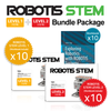 ROBOTIS STEM Level 1 & 2 Bundle Package