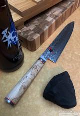 """Zwilling Miyabi Birchwood - 8"""" Chef's Knife - SG2 Gyutoh"""