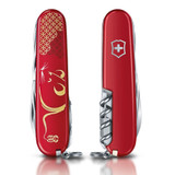 Victorinox Swiss Army Huntsman - Limited Edition Year of the Rat 2020