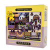 Amish Quilts Dowdle Puzzle
