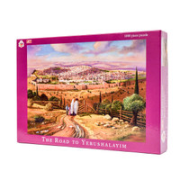 The Road to Yerushalayim Jigsaw Puzzle