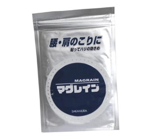 sakamura magrain ion pellets