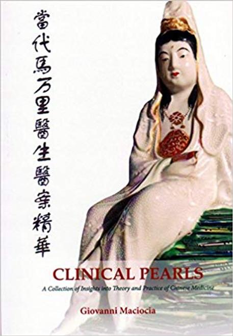 Clinical Pearls by Giovanni Maciocia